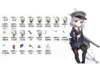 《战舰少女R》华