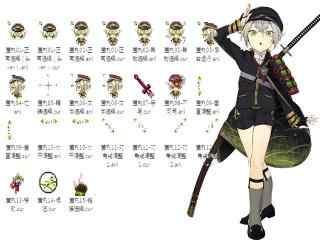 刀剑乱舞萤丸win7