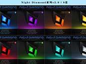 Night Diamond鼠标指针系列合集v1.0|v2