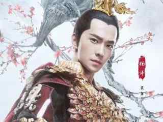 電(dian)影三生(sheng)三世十里桃花楊洋登(deng)錄(lu)界面