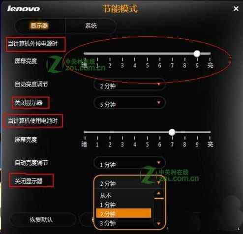 开机屏幕显示节电模式怎么办