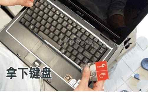 笔记本键盘如何正确拆法