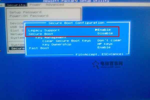 惠普笔记本电脑预装win8改win7系统详细安装图文教程