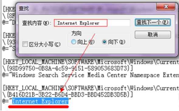 如何删除Win7 Win8 Win10桌面IE图标