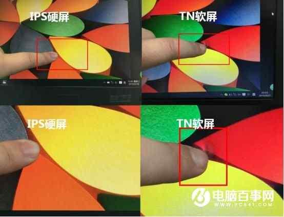 笔记本电脑IPS屏幕好还是TN的好 硬屏与软屏区别对比