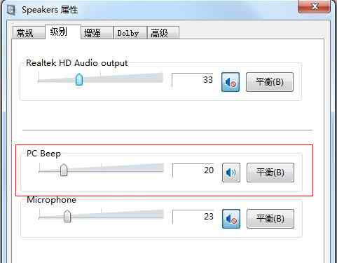 电脑使用音响时出现杂音怎么办