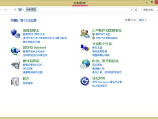 win8系统设置虚拟内存实用教程