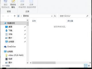 恢复误删掉的文件教程