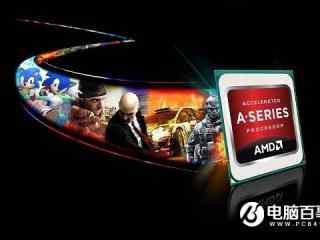 APU还需要显卡吗 AMD第八代APU什么时候