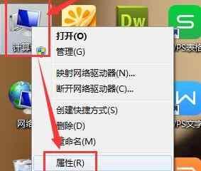 win7用户解决usb设备无法识别问题实用教程
