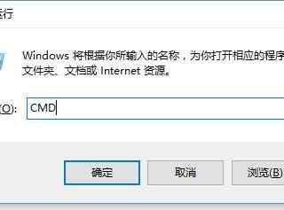 如何解除SSD固态硬盘被锁定的状态