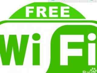 360免费wifi电脑如何使用