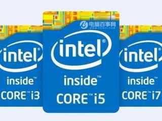 i3和i5性能差多少,i3和i5处理器的区别