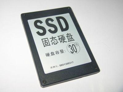 选购固态硬盘的几大误区 如何避免买固态硬盘被坑