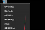 電腦在預裝Windows10系(xi)di)呈蔽薹  wang)激(ji)活,具體該怎(zen)麼解(jie)決(jue)呢?