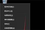 電(dian)腦(nao)在預(yu)裝Windows10系統(tong)時無法聯網激活(huo),具(ju)體該怎麼(me)解決呢?