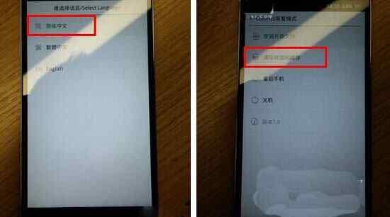 OPPO手机忘记解锁密码怎么办  解锁手机密码