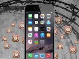 好消息!iPhone 7也可以越狱啦!