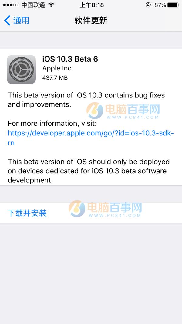 iOS10.3 Beta6