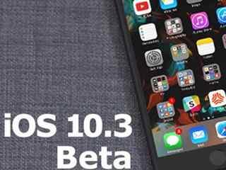 iOS10.3 Beta6升级教程