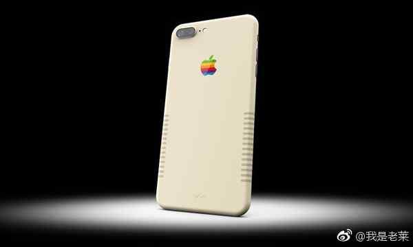 iPhone 7定制