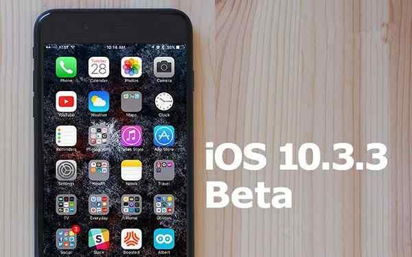 iOS10.3.3 Beta2