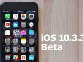 iOS10.3.3 Beta2更新内容大全