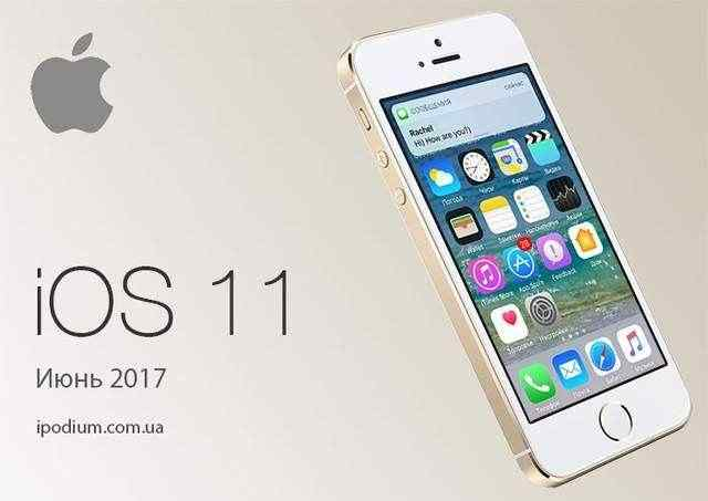 iOS11.4.1正式版怎么升级 iOS11.4.1正式版一键刷机教程