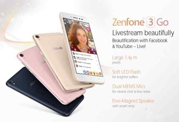 华硕ZenFone 3 Go