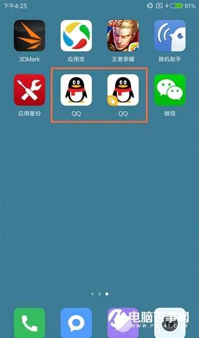 MUIU 8.0系统