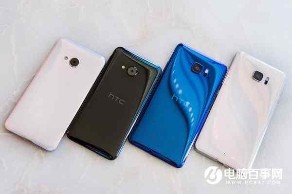 HTC U Ultra背面外观