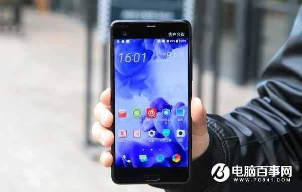 HTC U Ultra正面外观