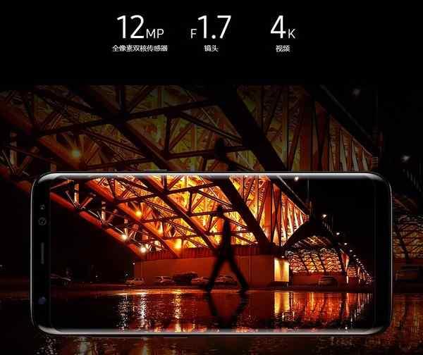 三星S8相机评测:双摄的单摄像头