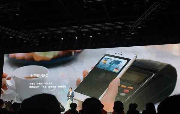努比亚Z17mini手机