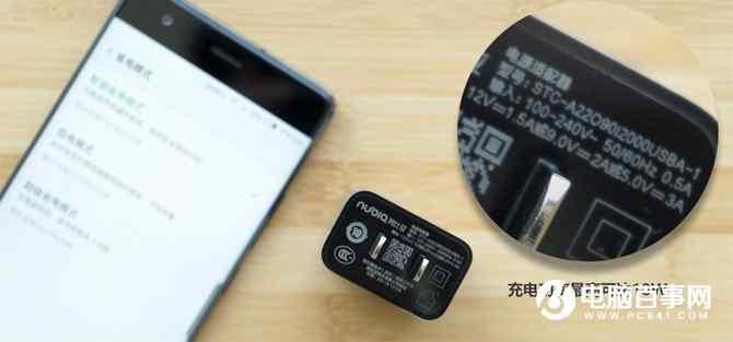 努比亚Z17充电头图片
