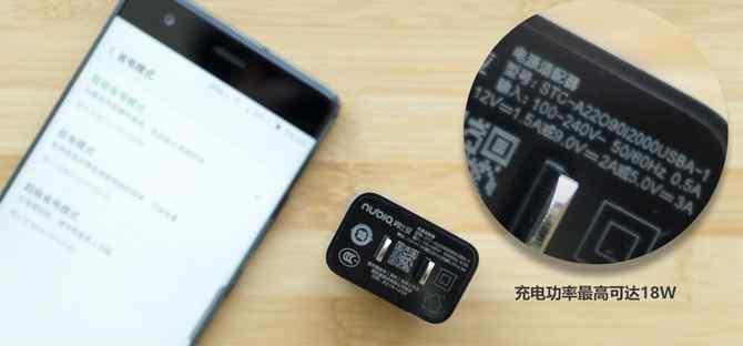 努比亚Z17充电器评测