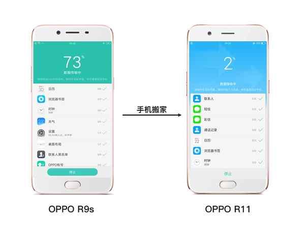 OPPO R11全面评测