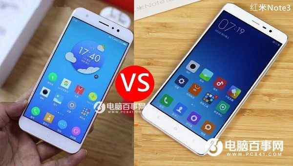 360手机N4A对比红