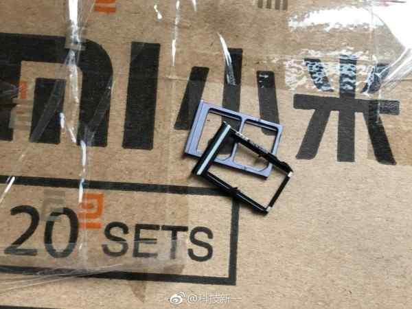 小米6SIM卡槽