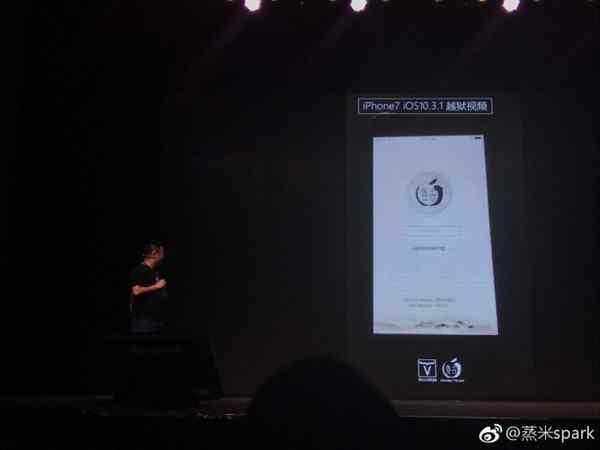 iPhone 7 iOS 10.3.1越狱