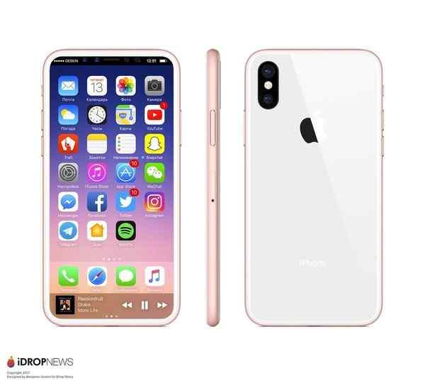 iPhone 8新配色曝光