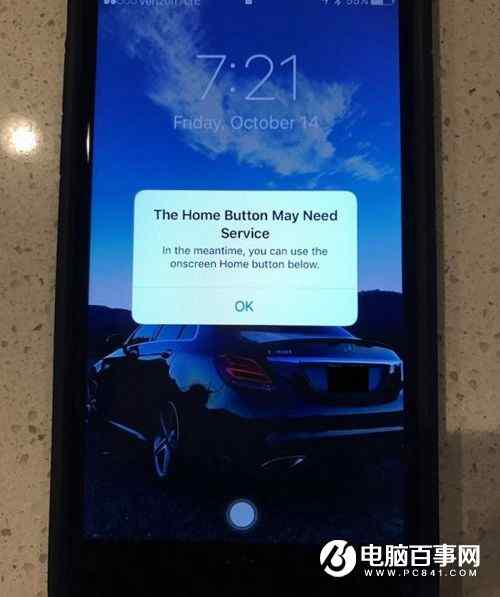 iPhone7/Plus Home键失灵怎么办?苹果早有准备