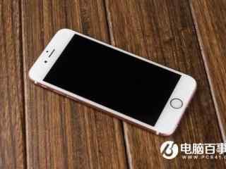 iPhone6s异常自动关机? 苹果回应令果粉无语