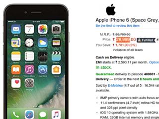 32GB版iPhone 6在印度限时发售
