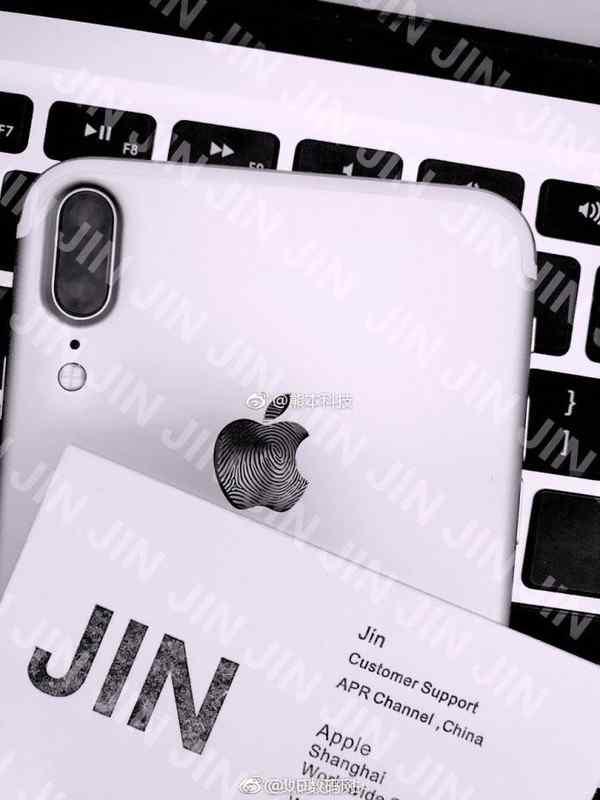 疑似iPhone 8机模