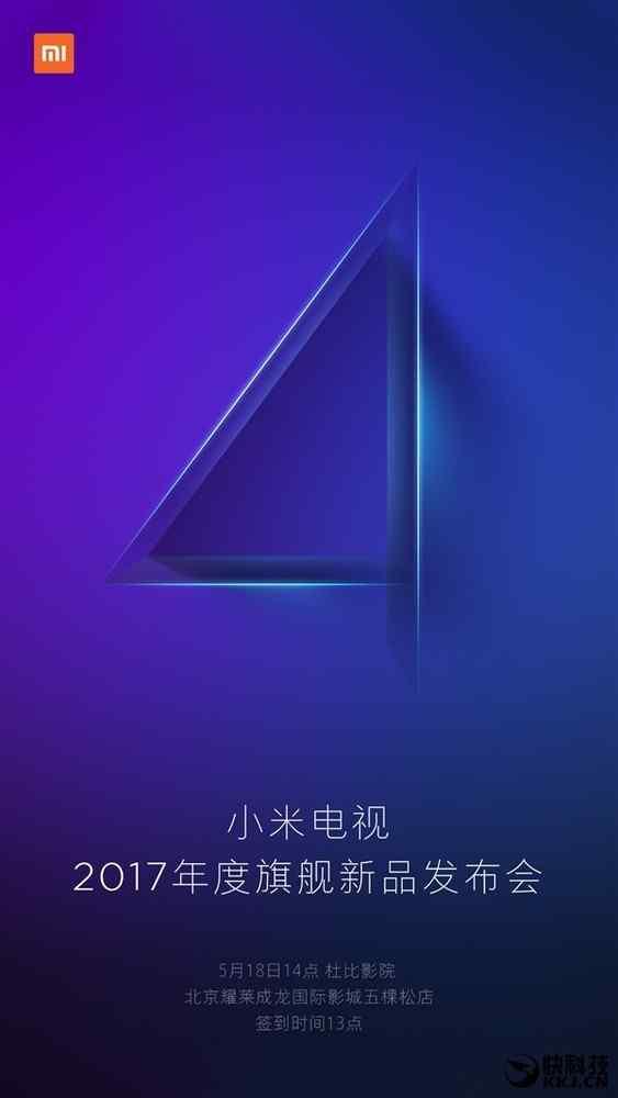 小米电视4将于5月18日发布 LED屏/超薄