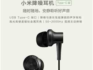 小米6专供耳机开
