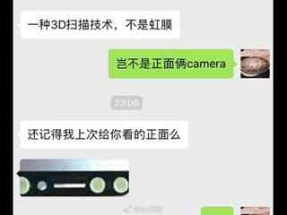 iPhone 8不再能用指纹识别解锁了?居然是因为这个