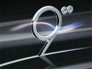 荣耀9将于6月12日发布 或是胡歌代言