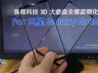 三星Note8屏占比曝光 将于8月底发布